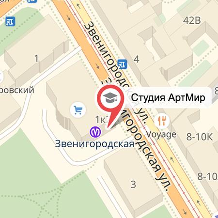 Адрес художественной студии АртМир на карте