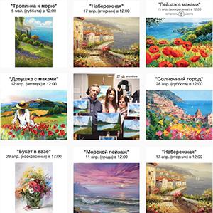 студия живописи АртМир в Инстаграм